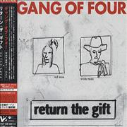 Click here for more info about 'Gang Of Four - Return The Gift'