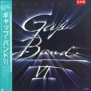 Click here for more info about 'The Gap Band - Gap Band VI'
