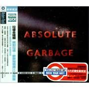 Garbage Absolute Garbage Taiwan 2-CD album set