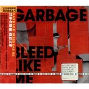 Garbage Bleed Like Me Taiwan CD album