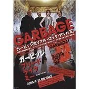Garbage Bleed Like Me Japan display Promo