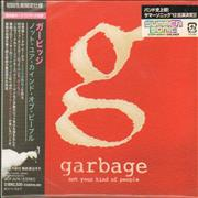 Garbage Not Your Kind Of People Japan CD album Promo