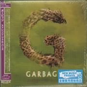 Garbage Strange Little Birds Japan CD album