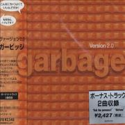 Garbage Version 2.0 + 2 Bonus Japan CD album