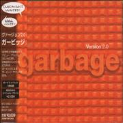 Garbage Version 2.0 Japan CD album Promo
