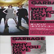 Garbage Why Do You Love Me Japan press kit Promo