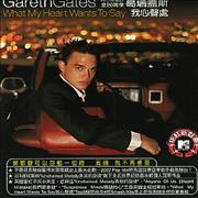 Click here for more info about 'Gareth Gates - What My Heart Wants To Say'