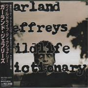 Click here for more info about 'Garland Jeffreys - Wildlife Dictionary'