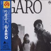 Click here for more info about 'Garo - Garo'