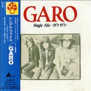 Click here for more info about 'Garo - Single File 1971-1975'