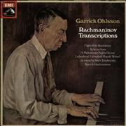Click here for more info about 'Garrick Ohlsson - Rachmaninov Piano Transcriptions - Sample'
