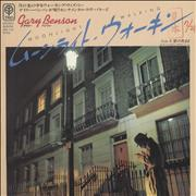Click here for more info about 'Gary Benson - Moonlight Walking - White label + Insert'