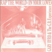 Click here for more info about 'Gary Byrd - Rap The World - 12
