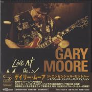 Gary Moore Essential Montreux [Special Japanese Edition] Japan SHM CD