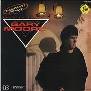 "Gary Moore Hold On To Love Japan 7"" vinyl Promo"