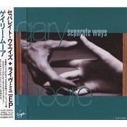 Gary Moore Separate Ways Japan CD single