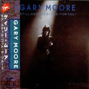 Gary Moore Still Got The Blues [For You] Japan CD single
