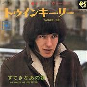 """Gary Walker Twinkie-Lee Japan 7"""" vinyl"""
