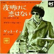 "Gary Walker You Don't Love Me Japan 7"" vinyl"