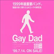Click here for more info about 'Gay Dad - 3 Songs'