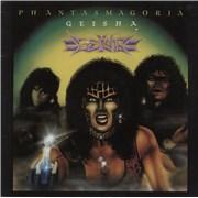 Click here for more info about 'Geisha - Phantasmagoria'