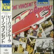 Click here for more info about 'Gene Vincent - Be-Bop-A-Lula'