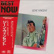 Click here for more info about 'Gene Vincent - Best Now'