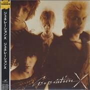 Click here for more info about 'Generation X - Generation X'