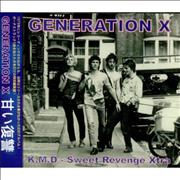 Click here for more info about 'Generation X - K.M.D. - Sweet Revenge Xtra'