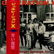 Click here for more info about 'Generation X - K.M>D.-Sweet Revenge Xtra'