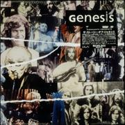 Click here for more info about 'Genesis - A History'
