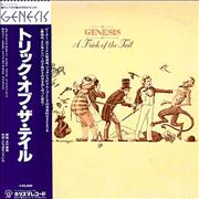 Click here for more info about 'Genesis - A Trick Of The Tail - Purple Obi'