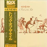 Click here for more info about 'Genesis - A Trick Of The Tail - Rock Company Obi + Gatefold'