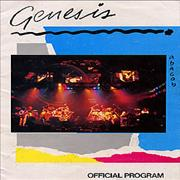 Click here for more info about 'Genesis - Abacab + Album Lyrics'