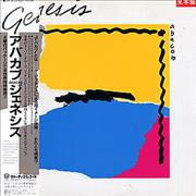 Click here for more info about 'Genesis - Abacab - G/Y/B/R Sleeve'
