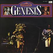 Click here for more info about 'Genesis - Attention! -  Japanese only'