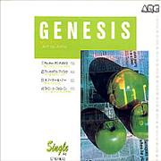 Click here for more info about 'Genesis - Best Collection'