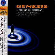 Click here for more info about 'Genesis - Calling All Stations'