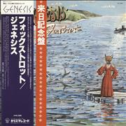 Click here for more info about 'Genesis - Foxtrot - double obi'