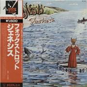 Genesis Foxtrot Japan vinyl LP