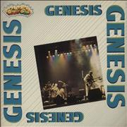 Click here for more info about 'Genesis - Gatefold Sleeve'
