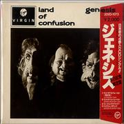 Click here for more info about 'Genesis - Land Of Confusion'