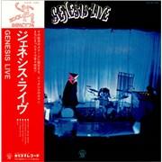 Genesis Live Japan vinyl LP