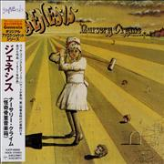 Click here for more info about 'Nursery Cryme'
