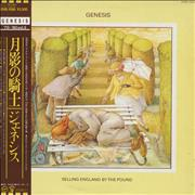 Click here for more info about 'Genesis - Selling England By The Pound'