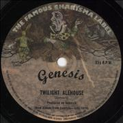 Click here for more info about 'Twilight Alehouse'