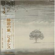 Genesis Wind & Wuthering + Obi Japan vinyl LP