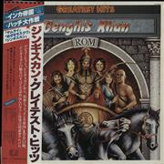 Click here for more info about 'Genghis Khan (Disco) - Greatest Hits'