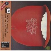 Gentle Giant Acquiring The Taste Japan CD album