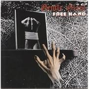 Gentle Giant Free Hand - 180gm UK vinyl LP